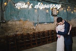 Modern London Wedding Photography | Brunswick House Wedding