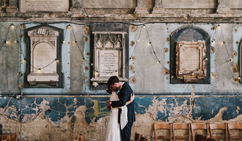 asylum chapel wedding photography by Lisa Jane Photography